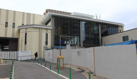 JR神戸線-摂津本山駅橋上化 14.01