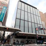 Apple 京都の出店が噂されている商業ビル「京都ゼロゲート」の状況 17.12