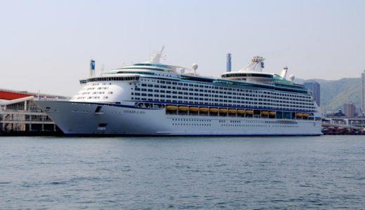 神戸港に入港したボイジャー・オブ・ザ・シーズ(Voyager of the Seas)