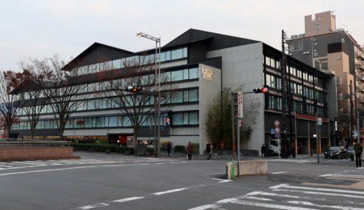 【竣工済】ソラリア西鉄ホテル京都プレミア 三条鴨川