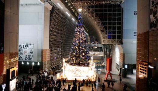 京都駅ビルの冬の風物詩、22m巨大クリスマス・ツリー2017