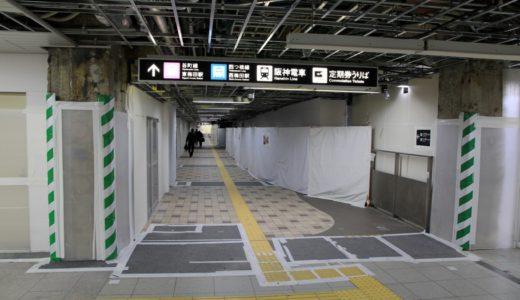4月4日の開業に向け工事が進むエキモ梅田(ekimoうめだ)