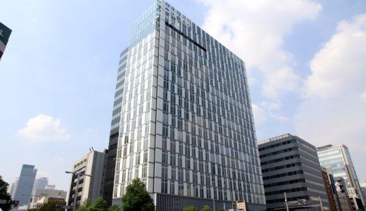 名古屋インターシティ