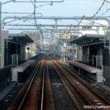 衣摺加美北駅(きずりかみきたえき)は新たな難読駅?おおさか東線の新駅は3月17日に開業予定!