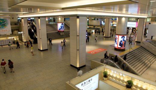 阪急梅田駅リファイン工事 14.05