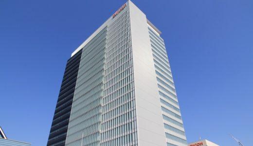 リコーテクノロジーセンターC棟