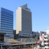 東戸塚第一生命教育センター新館