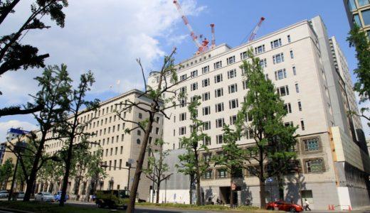 日本生命本店南館の外壁が大リニューアルされ本館と統一されたテイストに!
