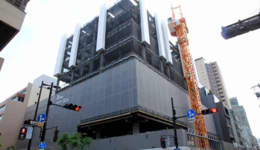 田辺三菱製薬㈱ 新本社建設プロジェクト 14.05