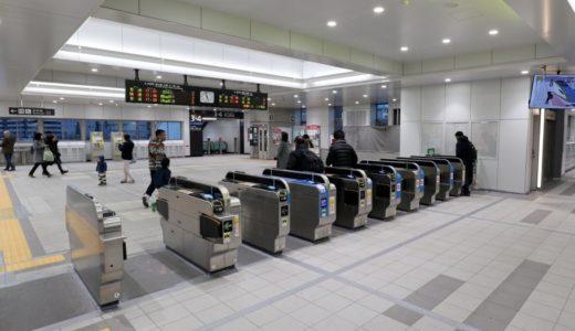 JR京都線茨木駅リニューアル工事の状況 17.12