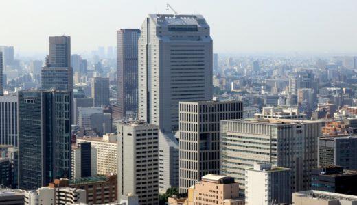 日本電気本社ビル(NECスーパータワー)