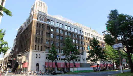 J・フロントリテイリングが大丸心斎橋店本館の建て替えを視野に入れた再開発構想を発表