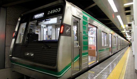大阪市交通局新24系リフレッシュ車(24603F)に設置されたLCD方式の乗客案内装置(液晶モニタ)