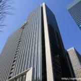 東京ビルディング