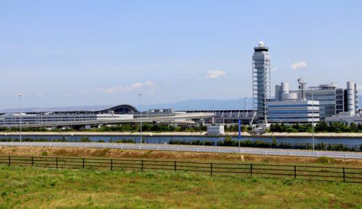 中国・上海の春秋航空、関空に初の海外ハブを設置、同社が就航する半数の都市(中国20都市)と結ばれることに!