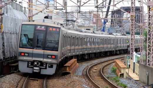 JR西日本が207系通勤電車のリニューアルを発表!前面デザインを変更し安全性向上やバリアフリー対応の充実を目指す