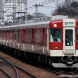 近鉄5200系電車