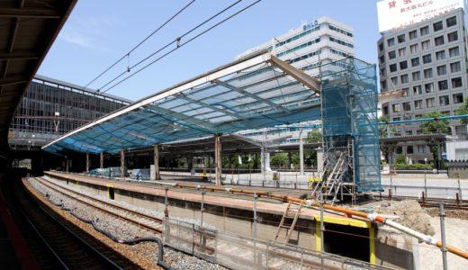 おおさか東線新大阪駅構内改良工事 14.05