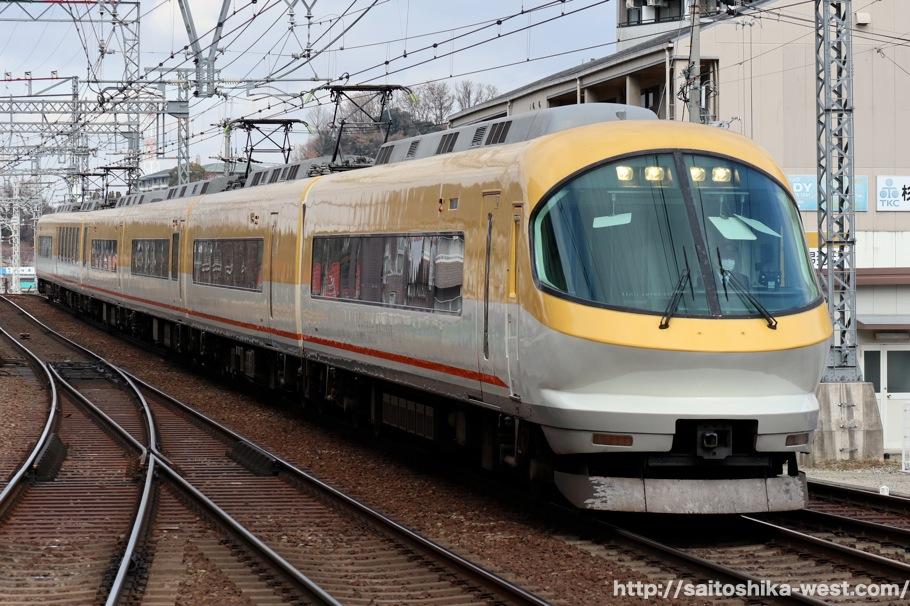 近鉄23000系電車ー伊勢志摩ライナー(外観編)