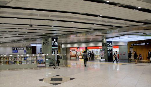JR新大阪駅コンコース改良工事 14.05
