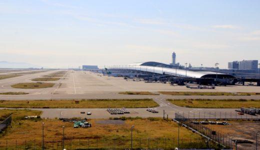 関西国際空港の国際線外国人旅客数は前年同期比31%増の約321万人で過去最高を記録!開港以来初めて日本人を「逆転」