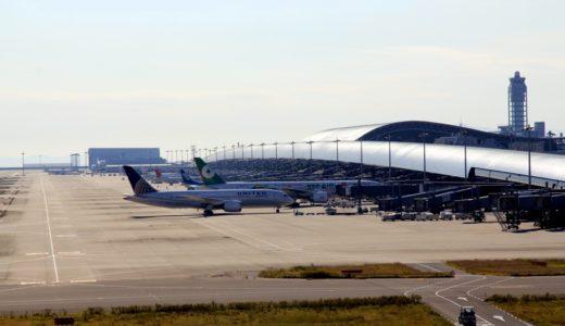 新関空会社の16年3月期の営業利益は592億円で過去最高を更新!営業利益で関空が成田を抜く!
