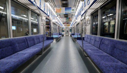阪神5500系電車(リニューアル車)ー車内編