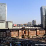 創建当時の姿が復活したJR東京駅丸の内駅舎