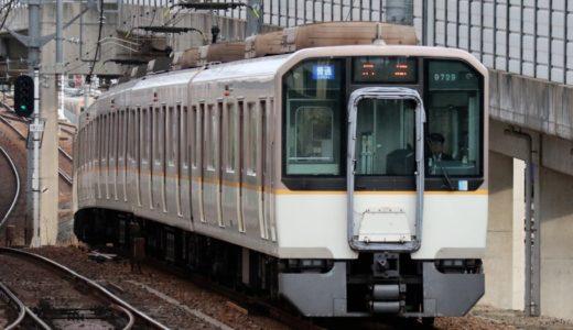 近鉄シリーズ21(外観編)