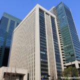 三菱東京UFJ銀行本店ビル