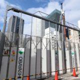 (仮称)梅田曽根崎計画 住友不動産がもと大阪北小学校跡で計画するホテルと住宅等で構成された超高層複合ビルの状況 18.01