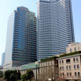 ホテルニューオータニ・ガーデンタワー