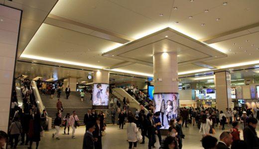 阪急梅田駅リファイン工事 14.10