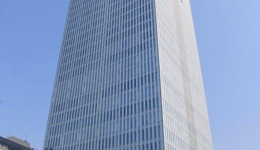 プルデンシャルタワー