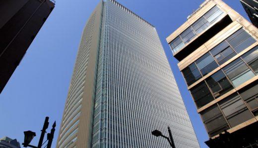 赤坂Bizタワー