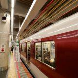 近鉄初のホームドアの試験運用がスタート!大阪阿部野橋駅の可動式ホーム柵設置工事の状況 18.01-2
