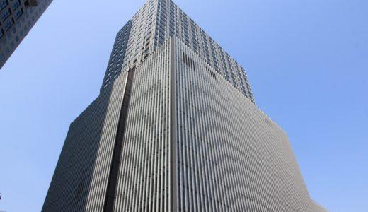 東急キャピトルタワー(ザ・キャピトルホテル東急)