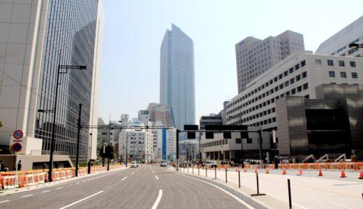 東京都心の新橋―虎ノ門を結ぶ幹線道路「新虎通り」は3月29日に開通!