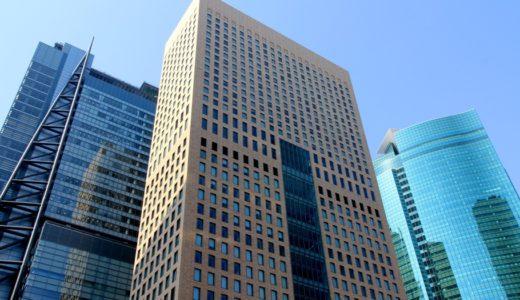 ロイヤルパーク汐留タワー