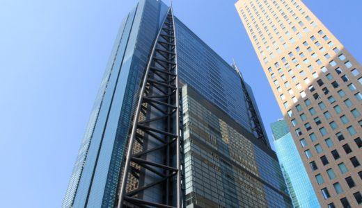 日本テレビタワー(日テレタワー)