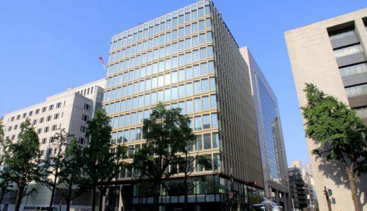 (仮称)淀屋橋東京海上日動ビル建替工事 14.06