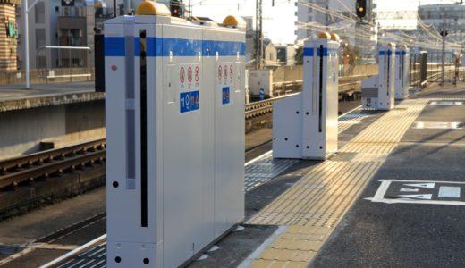 JR神戸線-六甲道駅の上り内側線(3番のりば)で設置工事が進む「昇降式ホーム柵」の状況 14.11