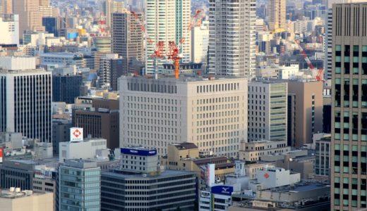 (仮称)日本生命保険相互会社新東館 14.06