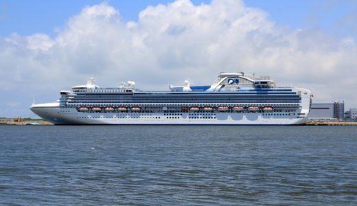 金沢港大浜埠頭にクルーズ船「ダイヤモンド・プリンセス」(約11万6000総トン)が初寄港