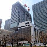 新生銀行旧本店ビル(旧長銀ビル)解体工事 14.03