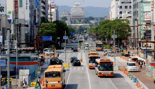 姫路市のメインストリート大手前通りの再整備 14.06