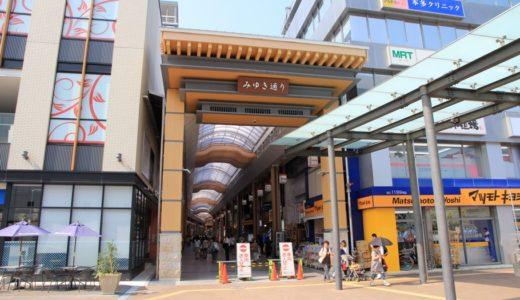 リニューアル工事が完了した、姫路市の「みゆき通り」