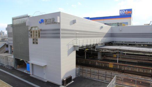 JR神戸線-尼崎駅改良工事 14.12 増築部分は2014年11月29日から供用開始!