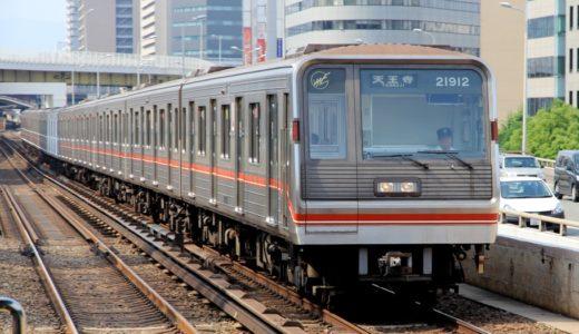 大阪市営下鉄ー御堂筋線の駅構内でBGM放送が開始されます!
