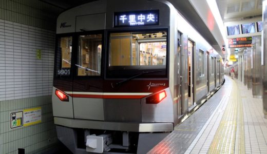 北大阪急行電鉄9000形電車